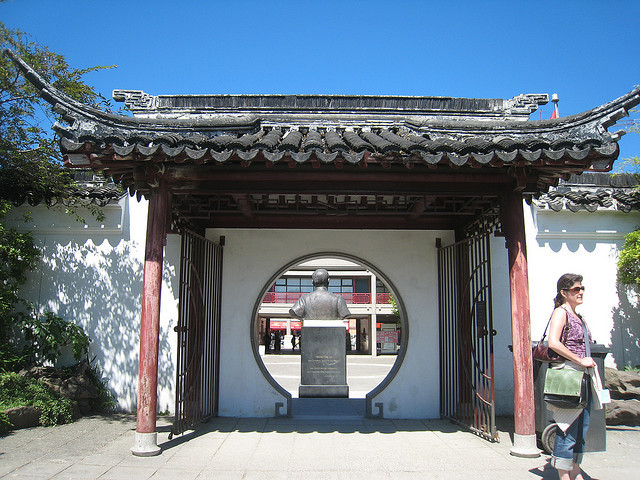 <p>The Chinese Cultural Centre Museum pays tribute to the Chinese people who suffered many hardships and who made many sacrifices to gain Canadian citizenship.</p>