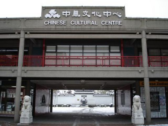 <p>The museum also keeps the historical contribution of the Chinese people alive, people that long suffered from racial discrimination.</p>
