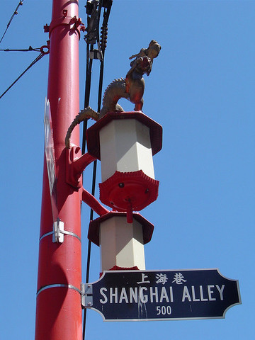 <p>Shanghai Alley was the first street to be built and lived on. Canton Street followed in 1908.</p>