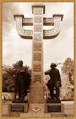 <p>Le Monument des Canadiens d&#39;origine chinoise a &eacute;t&eacute; cr&eacute;&eacute; pour comm&eacute;morer l&#39;apport du peuple chinois dans l&#39;histoire du Canada.</p>