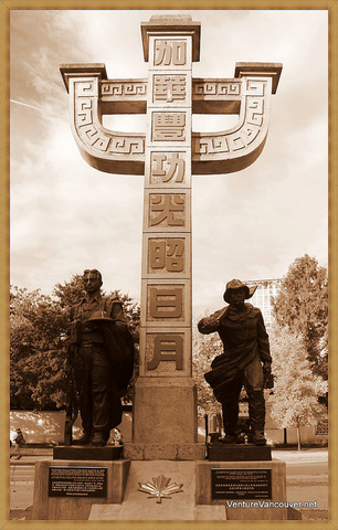 <p>The Monument to Chinese-Canadian Veterans was built to commemorate the contribution of the Chinese people through Canadian history.</p>