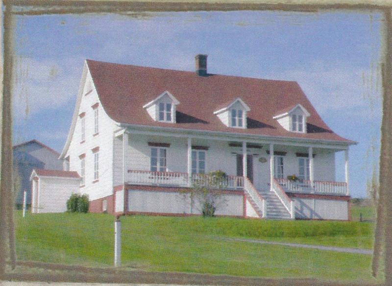 <p>Une photo de la maison en date d&rsquo;aujourd&rsquo;hui.<br /><br />Source: Livre &laquo; Nos belles des &eacute;rables &raquo; (2007)<br /><br />&nbsp;</p>