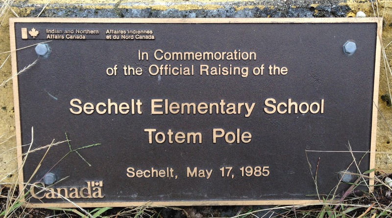 <p>The finished pole was erected at a dedication ceremony in 1985. The two main figures on the pole are an eagle and a human. The eagle was the crest of Sechelt Elementary School at the time. The human figure below the eagle represents a teacher. In the body of the human is a smaller human figure representing a child or student. On the body of the child is a copper, which represents wealth &ndash; in this case, knowledge.</p>